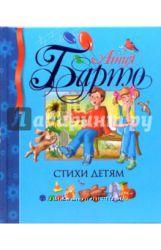 Из-во Махаон детские книги, сказки, серия Библиотека детской классики