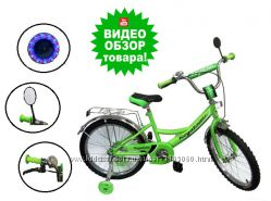 Светящиеся колеса  Велосипед детский двухколесный Royal Child 14-20 дюймов