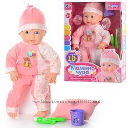 Кукла-пупс Беби Борн Мамино Чудо М 2147, сенсорная, говорит 10 фраз.