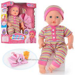 Кукла-пупс Беби Мамина Малютка М 2135, сенсорная, говорит 10 фраз.