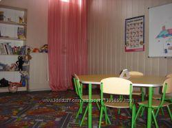 Детский клуб Фиксики, Радужный массив