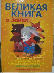 Куплю детские книги, развивашки