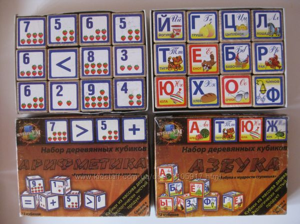 Деревянные кубики, пазлы Trefl, Castorland 1-6 лет