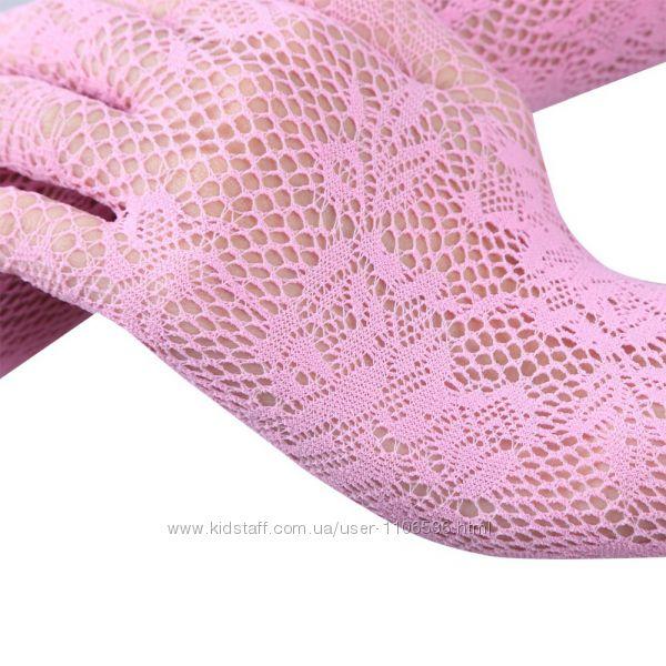 Розовые перчатки длинные ажурные сеточка танцевальные