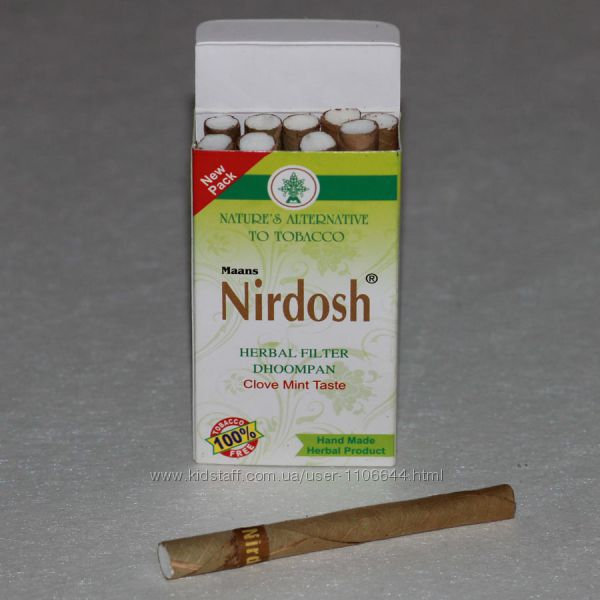 nirdosh herbal cigarette Space club offers herbal cigarettes,herbal products,alternative smoking,no nicotine, no tobacco,cheap cigarettes,nirdosh,healthcare products exporters,usa,uk and all over the world.