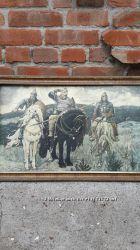 Картина Три богатыря 1966год