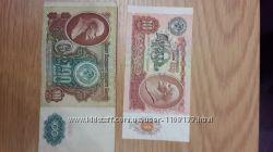 Денежные знаки СССР 10 и 100 рублей 1991.