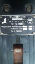Автомат электрический новый А3716 на 630.