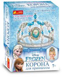 Наборы для творчества Короны Фрозен Холодное сердце Frozen