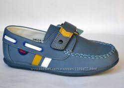 Туфли мокасины для мальчиков Том. М.