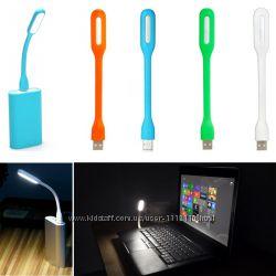 USB светодиодная лампа, яркая и экономная