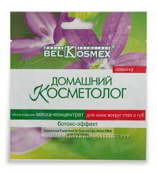 Маски для лица от  Belkosmex  Домашний Косметолог на нетканной основе