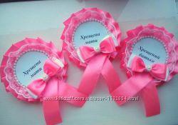 Медальки  значки свадебные бутоньерки