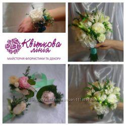 Букет невесты, бутоньерка, аксесуары из цветов.