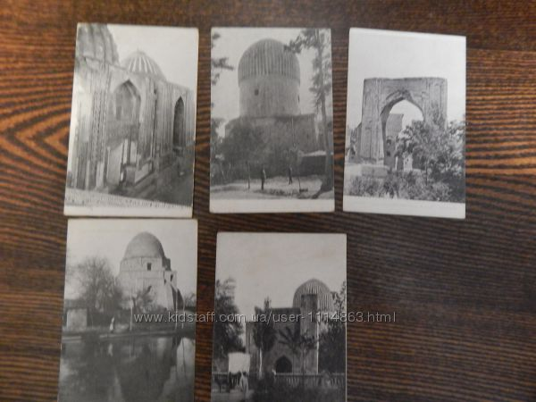 Открытки старинные 5 штук, 1928 год, Самарканд