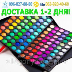 Палитра палетка теней 120 1 Полноцветные