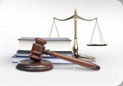 удаленные юридические консультации
