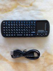 Беспроводная клавиатура с тачпадом русский язык