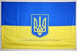 Флаг Украины. Прапор України. С гербом. Без герба. Варианты. Качество.