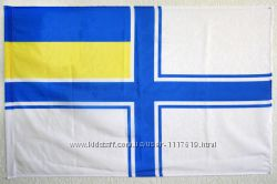 Флаг ВМС Украины. Прапор ВМС України. Военно-морские силы. Морская охрана