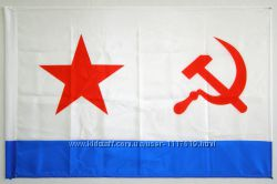 Флаг ВМФ СССР. Военно-Морской флот Советского союза. Прапор ВМС СРСР