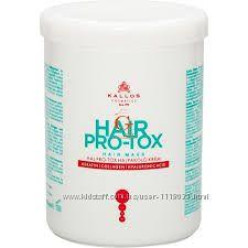 Предлагаю Маску крем для волосс Kallos для восстан. Kallos Pro-tox1лБотокс