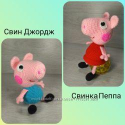 Свинка Пеппа и Джордж, игрушка вязаная крючком ручная работа hand made