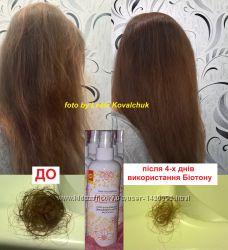Олія-бальзам для зміцнення волосся Біотон