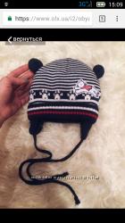 Зимняя шапка Шапочка теплая