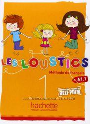 Французский для 1-4 класса. Les Loustics. Оригинал
