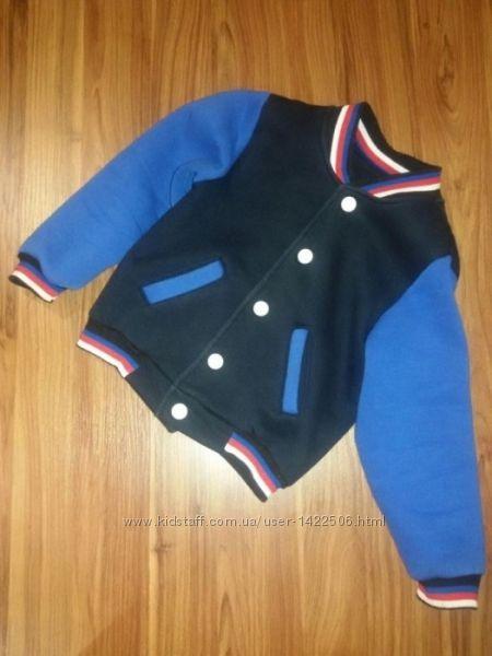 Куртка-бомбер для мальчика 4-5 лет