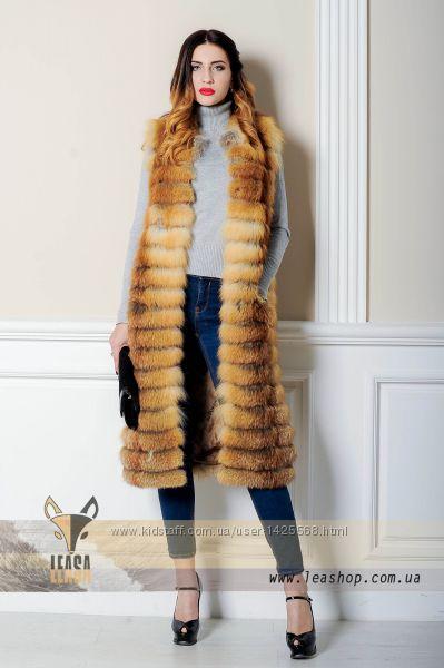 Длинная жилетка из лисы,  подарок