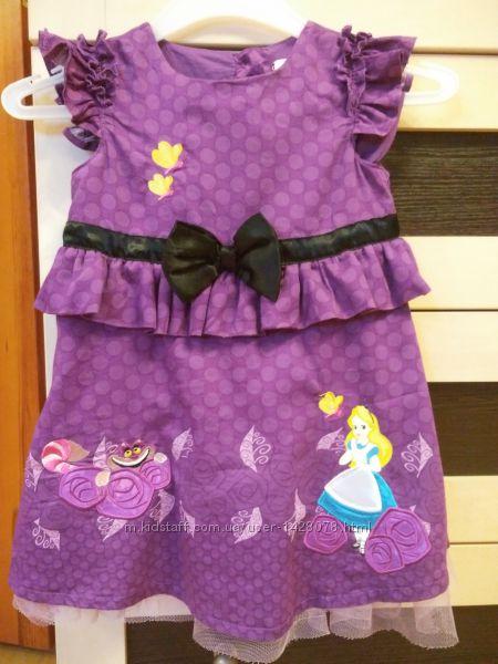 Продам шикарное платье Дисней