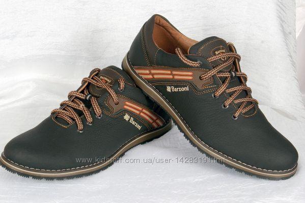 Кроссовки кожаные мужские 00032