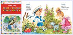 Детские книги Лучшие стихи Агния Барто замечательнейшие иллюстрации