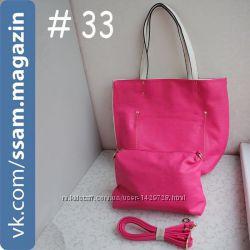 69069994e5a8 Женские сумки - купить в Украине, страница 1286 - KidStaff