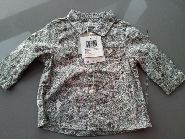 фирменная рубашка Новая