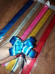 Новые бантики для упаковки подарков.