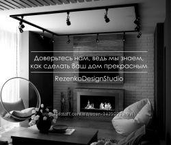 Дизайн интерьера в г. Киев