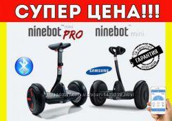 Мини Сигвей Ninebot Mini Гироборд Гироскутер Найнбот Мини Акция