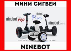 Супер Цена Мини Сигвей Ninebot Mini Гироскутер, Гироборд Найнбот Мини Акция