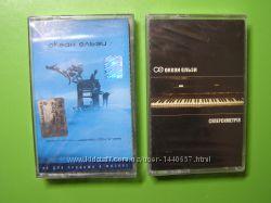 Нові аудіокасети з записом Океан Ельзи 2 штуки