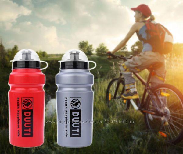 Фляга для воды, велосипеда, велосипедная, разные цвета и размеры