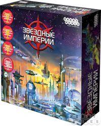 Настольная игра Hobby World Звездные империи Подарочное издание 1526