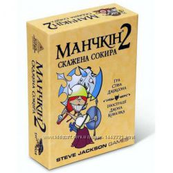 Настольная игра Третя Планета Манчкін 2. Скажена Сокира українською
