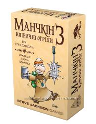 Настольная игра Третя Планета Манчкін 3. Кліричні огріхи українською