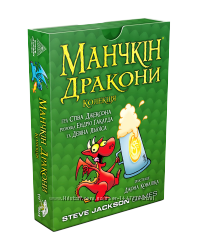 Настольная игра Третя Планета Манчкін Дракони. Колекція українською