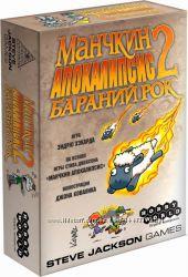 Настольная игра Hobby World Манчкин Апокалипсис 2. Бараний рок 1256
