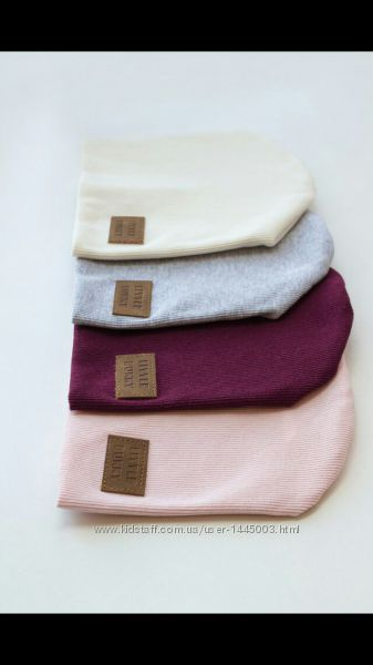 Модная шапка трикотажная, р. 46-56, цвета в ассортименте