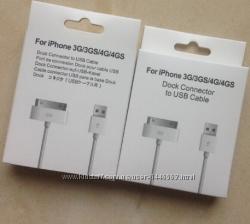Комплект для зарядки iPhone 4 4S iPod 2 в 1